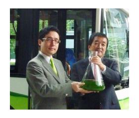 Япония сделает новый автобус на биотопливе