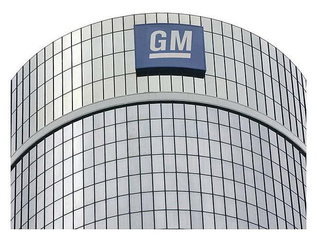 General Motors уходит с рынка