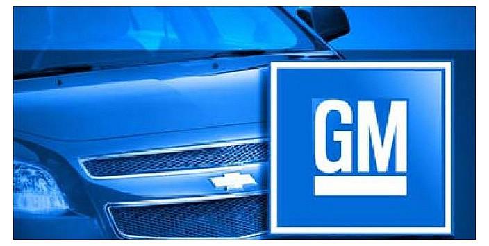 General Motors уходит с отечественного рынка