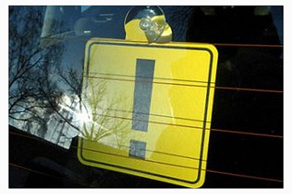 Водителей новичков ограничат по скорости в 70 км час