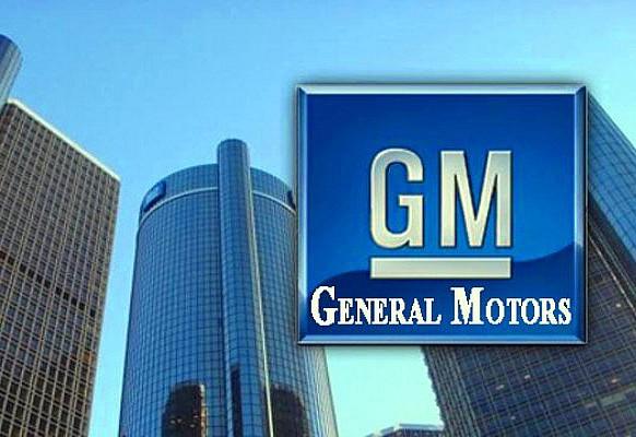Компания General Motors зафиксировала 100 смертельных случаев из-за неисправности замка зажигания