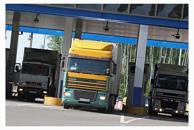грузовики и платный проезд