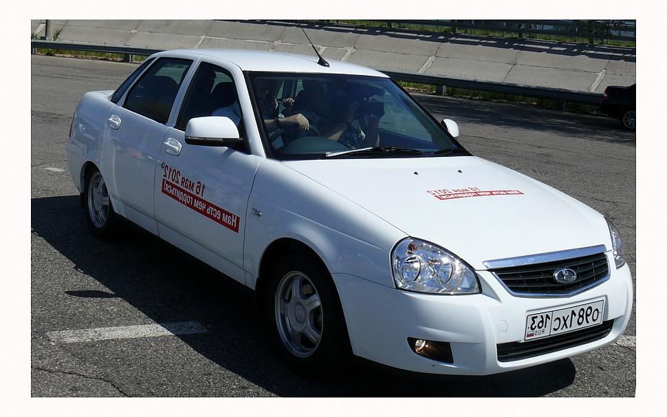 Самую дешевую Lada Priora можно будет приобрести уже в феврале