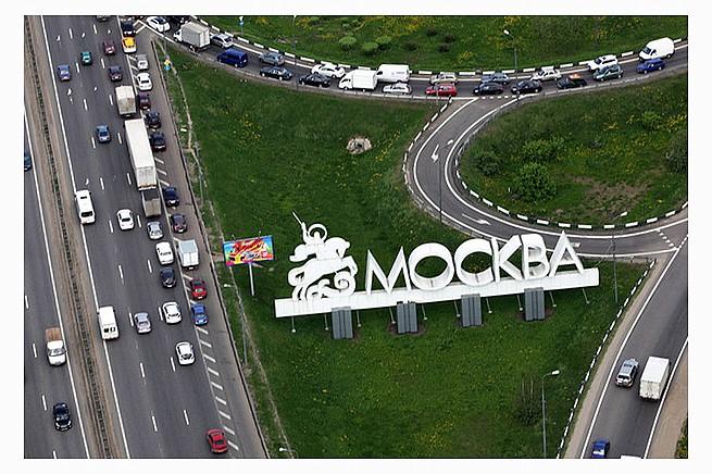 будующая стоимость проезда в Москву уточняется