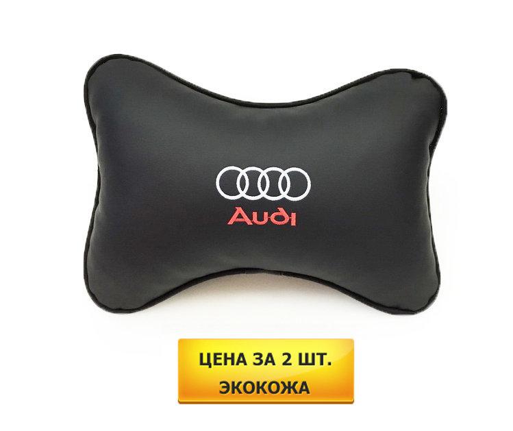 купить в твери антистрессовая подушка с логотипом audi