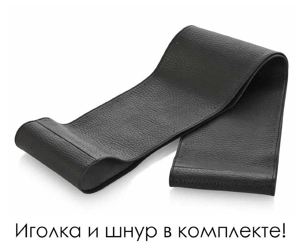 Оплетка руля из натуральной кожи со шнуровкой своими руками